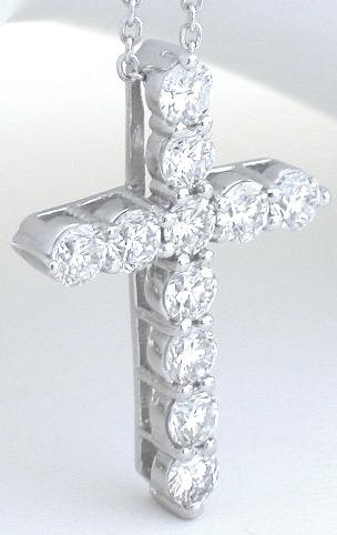 2 Carat Diamond Cross Pendant In 14k White Gold Dp 1188