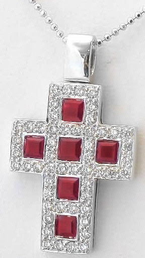 Square Cut Ruby And Diamond Cross Pendant In 18k White