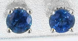1.72 ctw Sapphire Solitaire Earrings in 14k white gold